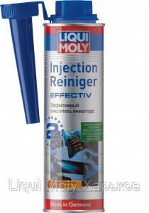 Эффективный очиститель инжектора Liqui Moly Injection Reiniger Effectiv 0.3л