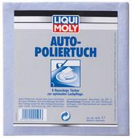 Платок для полировки из искусственной байки Liqui Moly Auto-Poliertuch (комплект из 5шт)