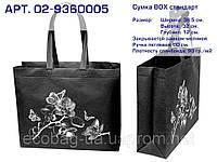 """Еко сумка BOX  standart """"Орхідея"""""""