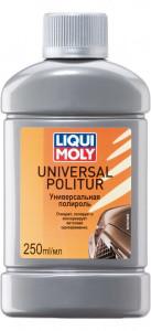 Универсальная полироль Liqui Moly Universal Politur 0.25л