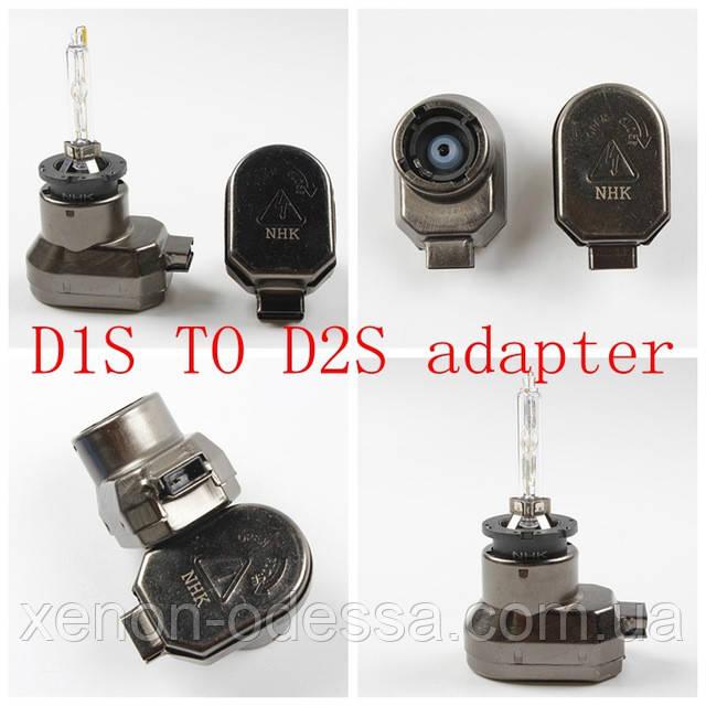 Игнитор адаптер переходник D1S-D2S NHK