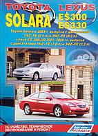 TOYOTA SOLARA  LEXUS ES300 / ES330  Устройство, техническое обслуживание и ремонт, фото 1