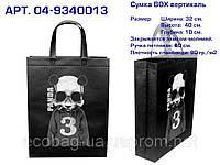 "Еко сумка BOX  standart ""Panda"""