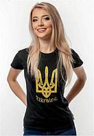 """Футболка жіноча  """"Тризуб-Ukraine"""" (бірюзова, біла, чорна)"""
