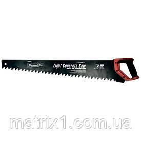 Ножовка по пенобетону, 500 мм, защ.покр., твердосплавные напайки на зубья, 2-х комп. рук-ка// MTX
