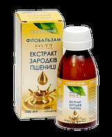 Масло зародышей пшеницы (экстракт зародышей пшеницы)
