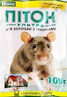 Средство для борьбы с грызунами Питон 100 г, Агрохимпак, Украина