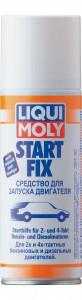 Средство для запуска двигателя Liqui Moly Start Fix 0.2л
