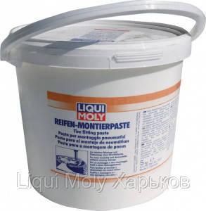 Монтажная паста для колес Liqui Moly Reifen-Montierpaste 5л
