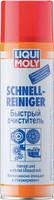 Быстрый очиститель Liqui Moly Schnell-Reiniger 0.5л