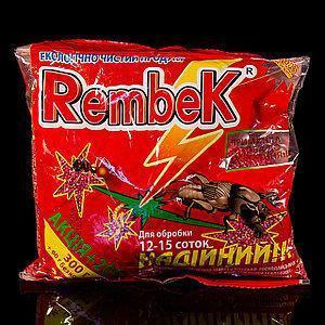 Инсектицид Рембек пшено 250г красное супер