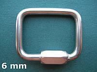 Нержавеющий карабин прямоугольный, 6 мм