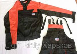 Полукомбинезон с курткой (размер XL)