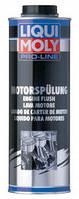 Промывка масляной системы двигателя Liqui Moly Pro-Line Motorspulung 1л