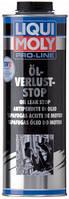 Стоп-течь моторного масла Liqui Moly Pro-Line Oil-Verlust-Stop 1л