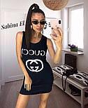 """Женское летнее повседневное платье с прорезями на спине """"Gucci"""" (3 цвета), фото 3"""