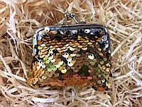Кошелек-монетница на замочке бабочка