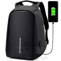 Городской Рюкзак Bobby с USB зарядкой Черный