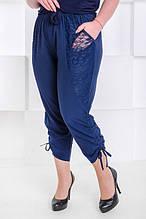Модные бриджи женские большого размера Каприз - софт темно-синий (52-66)