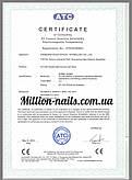 Наши сертификаты качества на лампы SUN 9S