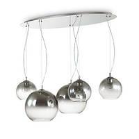 Подвесной светильник Ideal Lux DISCOVERY FADE SP5 138305