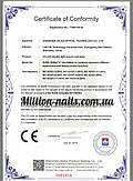 Наши сертификаты качества на лампы SUN 5, SUN X