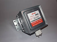 Магнетрон для микроволновой печи Beko - 9197009081