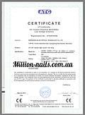 Наши сертификаты на лампы SUN 9S, SUN 9X