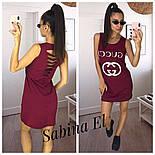"""Женское летнее повседневное платье с прорезями на спине """"Gucci"""" (3 цвета), фото 5"""