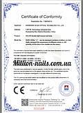 Наши сертификаты на лампы SUN 2