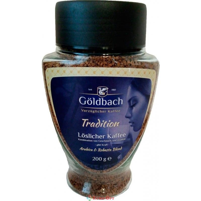 Кофе растворимый Goldbach Tradition 200гр. Германия