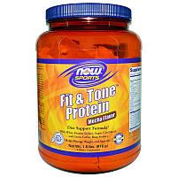 Сывороточный протеин, Fit & Tone Protein, (аромат мокко), Now Foods, 816 г