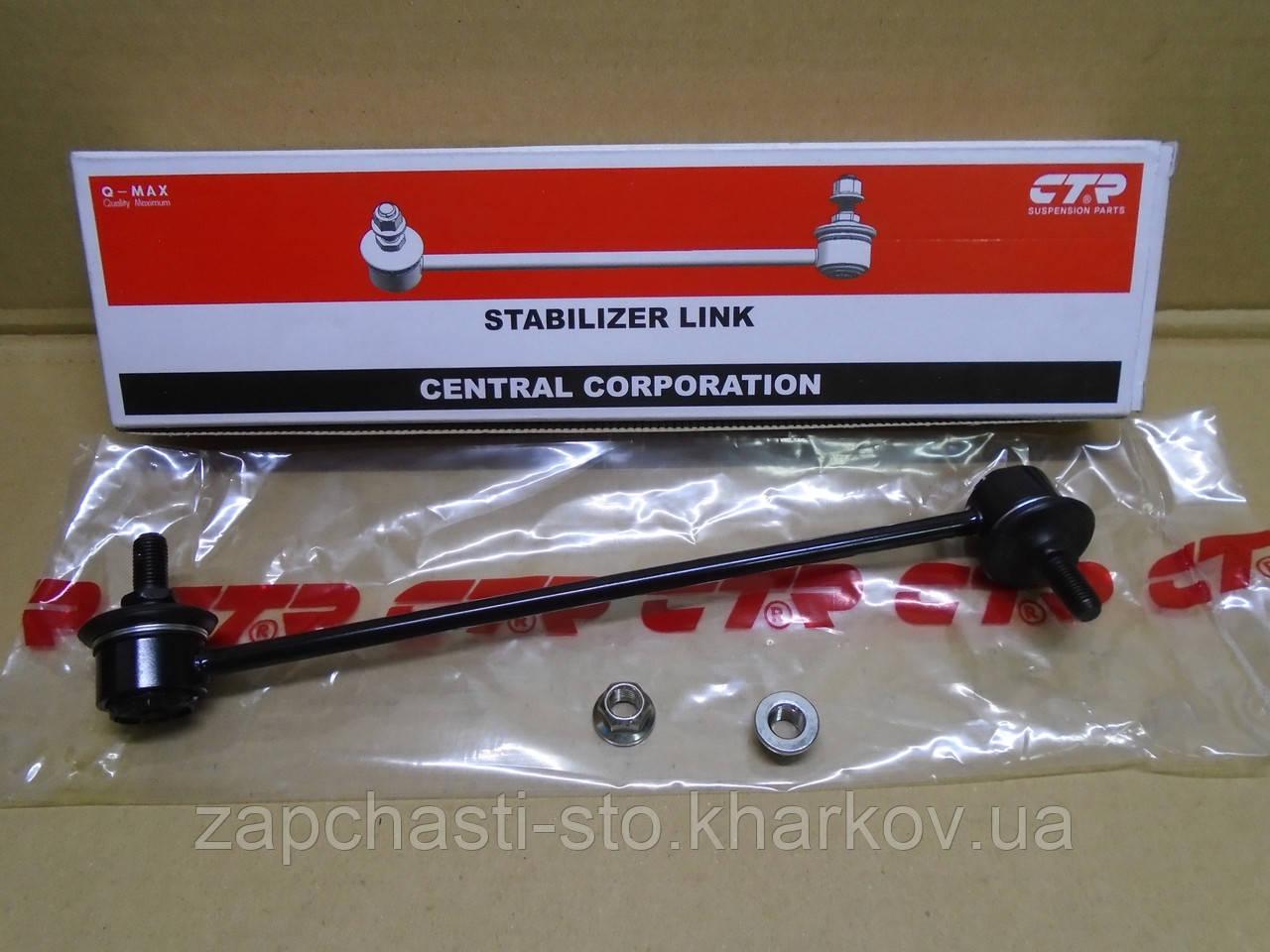 Стойка стабилизатора передняя левая Chevrolet Lacetti CTR