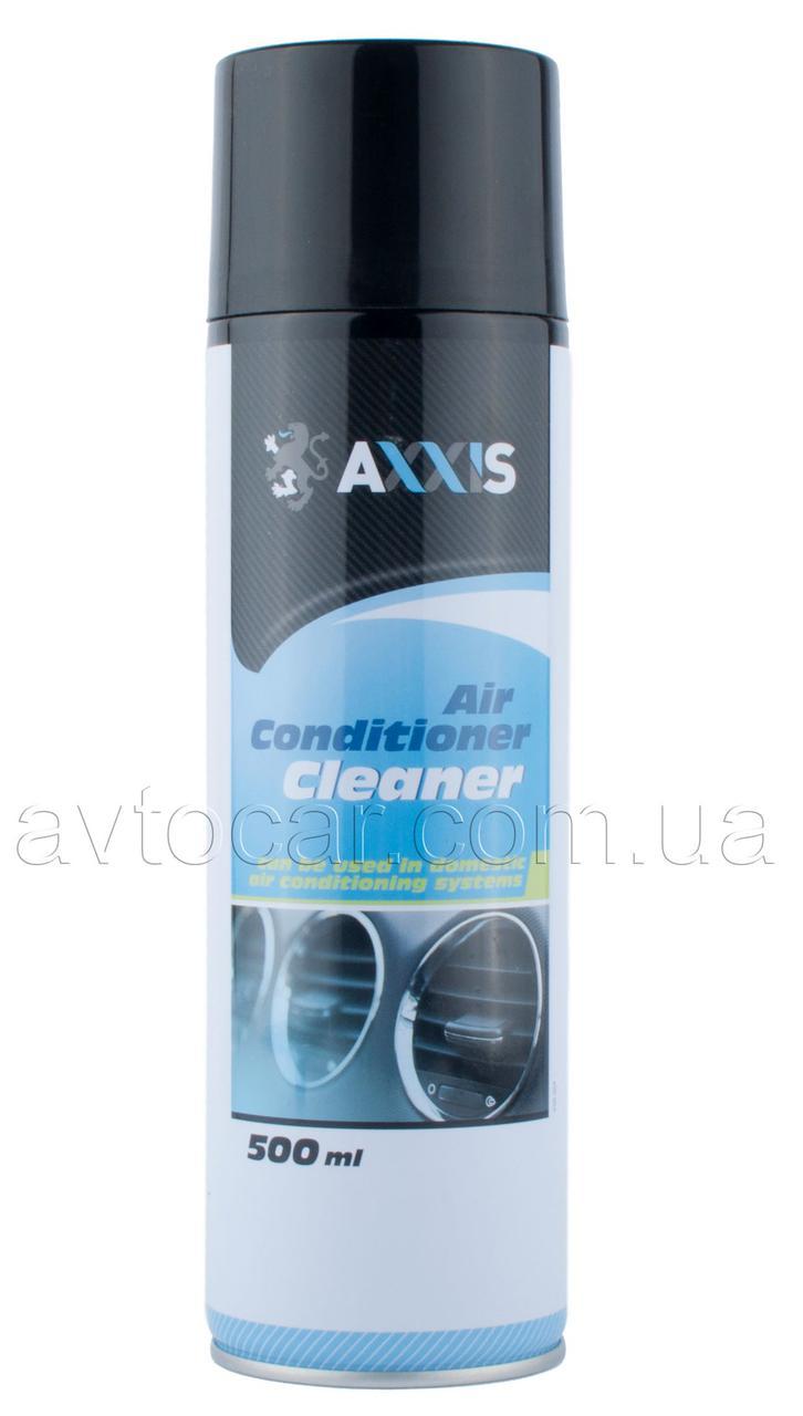 Очиститель кондиционера Axxis Air Conditioner Cleaner с трубочкой рассекателем 500мл