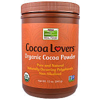 Порошок какао, Cocoa Lovers, Organic Cocoa Powder, Now Foods, 340 г