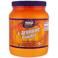 L-аргинин (спорт), L-Arginine Powder, Now Foods, 1 кг, фото 1