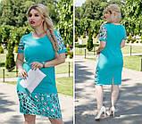 Модное женское платье Цветы в размерах 50-56, фото 2