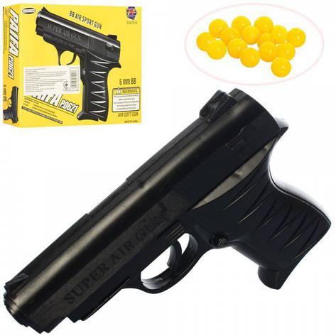 Пистолет 0621 на пульках 15см, фото 2
