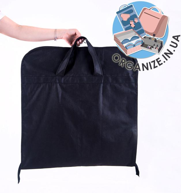 Складной чехол дорожный для одежды с ручками 60*130 см (черный)