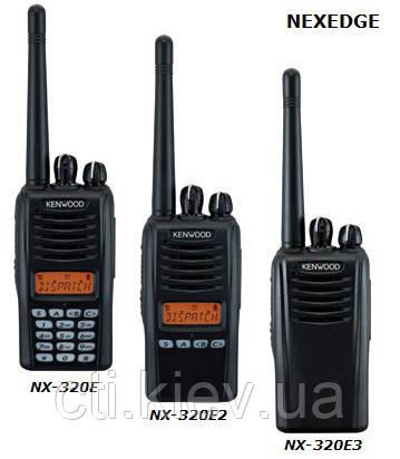 Kenwood NX-320E2 NEXEDGE
