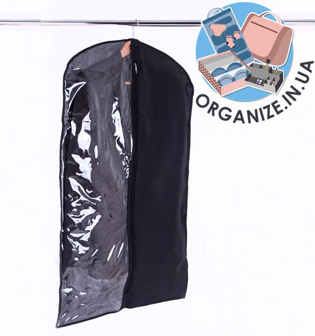 Чехол\кофр для одежды  60*100 см (черный)