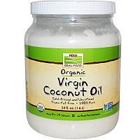 Кокосовое масло, Now Foods, органическое, 1,6 л