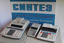 Кассовый аппарат Екселліо DP-25