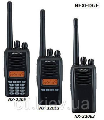 Kenwood NX-220E3 NEXEDGE