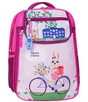 769a9a0102d9 Ортопедический рюкзак для девочки в категории рюкзаки и портфели ...