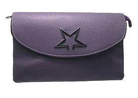 Женский стильный клатч 617 (фиолетовый)
