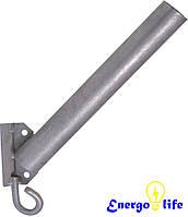 Кронштейн для уличного светильника КБЛ-С с крюком, д.50 мм, длина трубы 350 мм, 45 град.