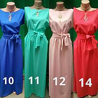 Красивое длинное летнее женское платье 136-1