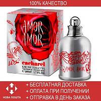 Cacharel Amor Amor Limited Edition by Lili Choi EDT 100ml (туалетная вода Кашарель Амор Амор Лимитед Эдишен бай Лили Чои )