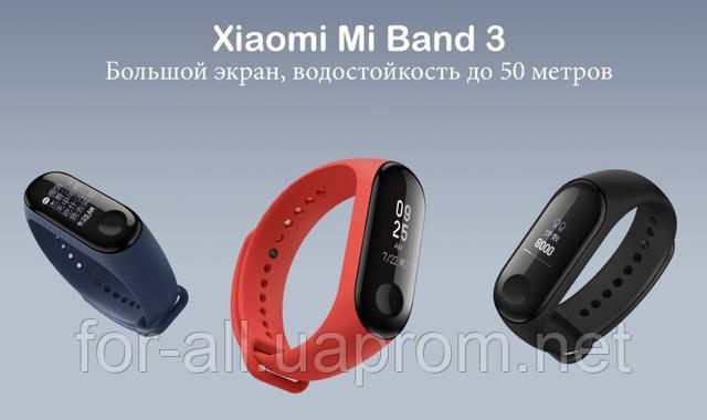 Фото фитнес трекера Xiaomi Mi Band 3